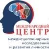 Высшая школа и Центр развития личности (ВШМИРЛ)
