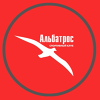 Альбатрос-Юг official