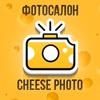 Фотосалон Cheese Photo | Екатеринбург