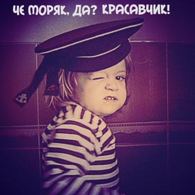 Человек Дождя, Красноярск