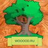 Wooood.ru. Все для защиты древесины!