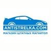 Antistrelka.com - штатные магнитолы
