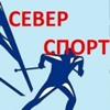 Senya Sportov