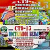 Камолиддин Мухтаров СТ9-13