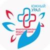 ММЦ Южный Урал г.Челябинск