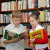 Рузбугинская сельская библиотека МУК Любимская Ц