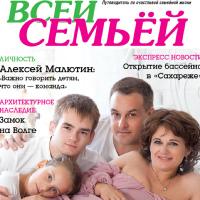ΜаксимΟдинцов