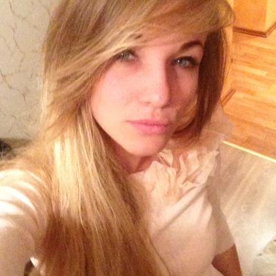 Ирина Егорова, Чернигов