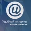Создание сайтов Тамбов  Удобный интернет