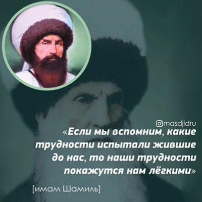 Жейран Тагиева, Шымкент