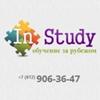 """InStudy"" - образование за рубежом"