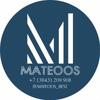 Mateoos, ресторан итальянской кухни  Новокузнецк
