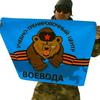 ВОЕВОДА Учебно-тренировочный центр