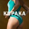 Kupaka_swimwear