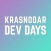 krd.dev (ex Krasnodar Dev Days)
