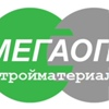 МегаОпт