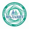 Малавит - натуральная алтайская продукция