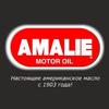 AMALIE - Настоящее Американское Масло!