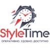 Интернет магазин часов ★ StyleTime ★