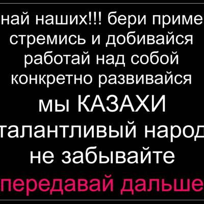 Нияз Салимов, Алматы