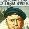 Vladimir Antropov