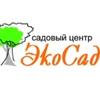 Садовый центр ЭкоСад
