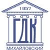 Михайловский Городской Дворец Культуры