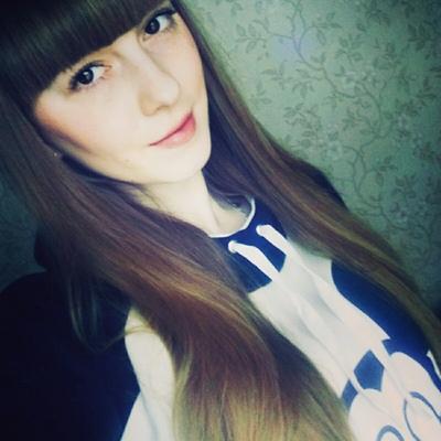 Юлия Явтушенко, Днепропетровск (Днепр)