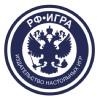 Издательство РФ•ИГРА