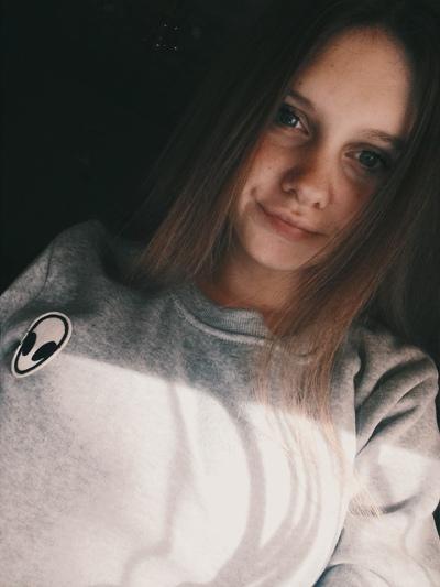 Карина Васильева, Борисов