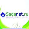 Sadanet.ru - Садовый интернет-магазин