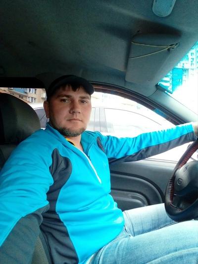 Alexander Remyga