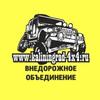 Калининград 4х4