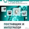 ООО Корпорация Грумант