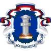 Московское областное РО АЮР