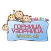 """Частный детский сад """"Горница - Узорница"""""""