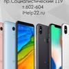 iHelp22.ru — ремонт техники Apple в Барнауле