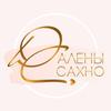 """Свадьба с """"Домом Событий Алены Сахно"""" Донецк"""