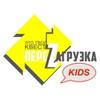 """Детский Квестологический Центр """"Перезагрузка"""""""