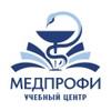 Учебный центр МЕДПРОФИ