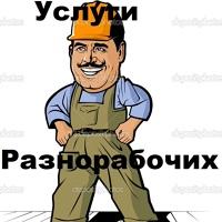 ΒладиславΚондратьев