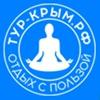 ЭКСКУРСИОННО-ОЗДОРОВИТЕЛЬНЫЕ ЙОГА-ТУРЫ 2021