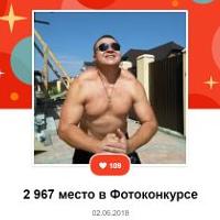 ВикторХрамченков