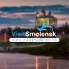 VisitSmolensk.ru - ваш гид по Смоленску