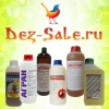 Интернет-магазин Dez-Sale