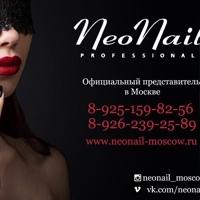 Неонейл-Гель-ЛакиМосква