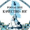 Защита потребителей г.Севастополь