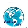 """Психологический центр """"Active life""""."""