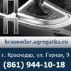 АГРЕГАТКА Краснодар Профессиональный ремонт АКПП