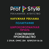 ProfStyle